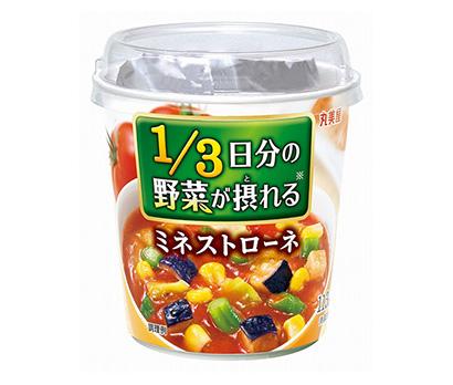 スープ特集:丸美屋食品工業 カップ茶漬けを拡充 新たに「梅しらす味」投入