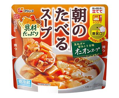スープ特集:フジッコ 「朝のたべるスープ」で手軽に豆や野菜摂取