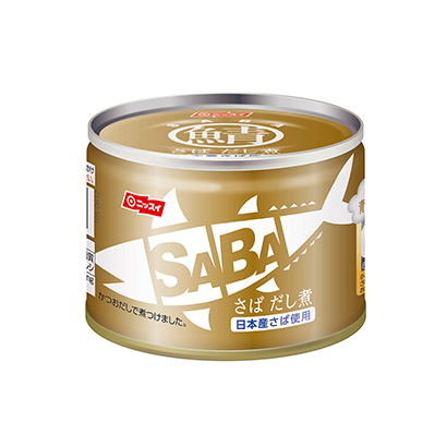 「スルッとふた SABA さばだし煮」発売(日本水産)