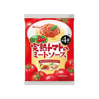 「ハウス 完熟トマトのミートソース」発売(ハウス食品)