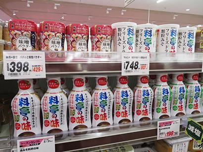 全国味噌特集:トレンド=減塩味噌に注目 汎用性高い加工品も人気