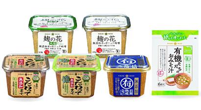 全国味噌特集:春の新商品 即席・加工品・調理味噌に存在感 既存品刷新も