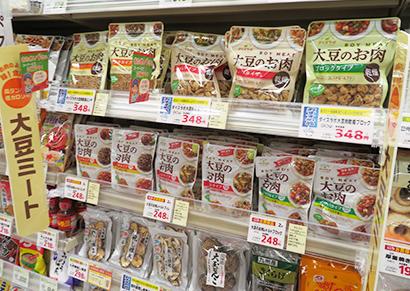 全国味噌特集:関西地区動向=京都白味噌、業務用を中心に堅調