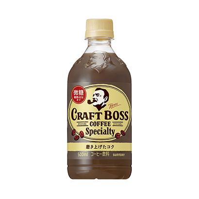 「クラフトボス スペシャルティ微糖」発売(サントリー食品インターナショナル)