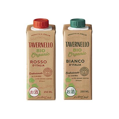「タヴェルネッロ BIO ピッコロ ロッソ」発売(サントリーワインインターナ…