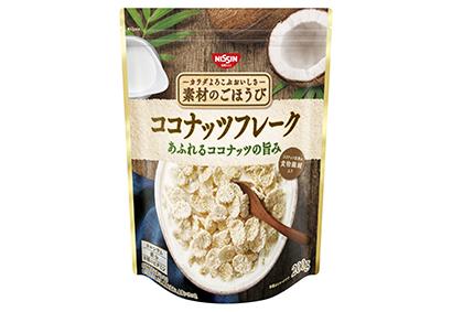 シリアル食品特集:日清シスコ 「ナッツ」軸に施策展開 ココナツで商品化