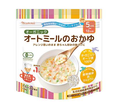 シリアル食品特集:日本食品製造 20~40代へ普及を オートミール訴求