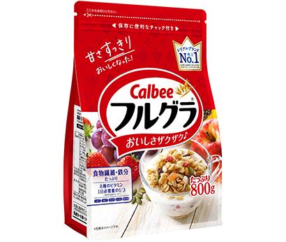 シリアル食品特集:カルビー 「フルグラ」リニューアル 糖質オフ好調寄与
