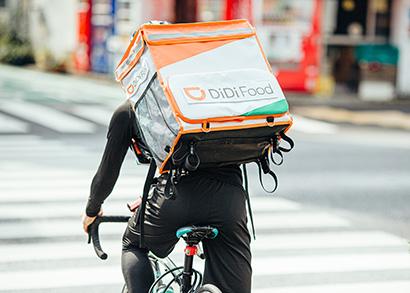 DiDiフード、大阪・本町に「パートナーハブ」開設 4月サービス開始
