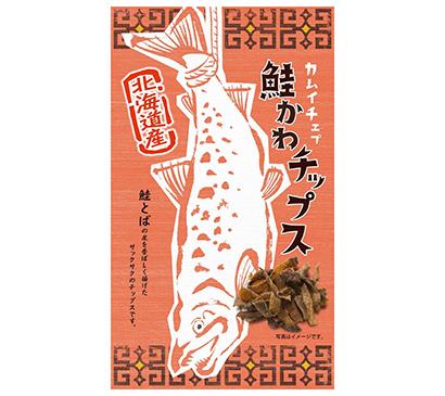 「鮭かわチップス」