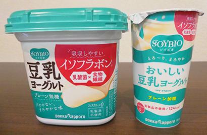 刷新する「ソイビオ豆乳ヨーグルト」シリーズ