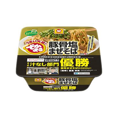 「マルちゃん でかまる 豚骨塩まぜそば」発売(東洋水産)