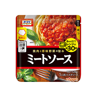 「オーマイ レンジで ミートソース」発売(ニップン)
