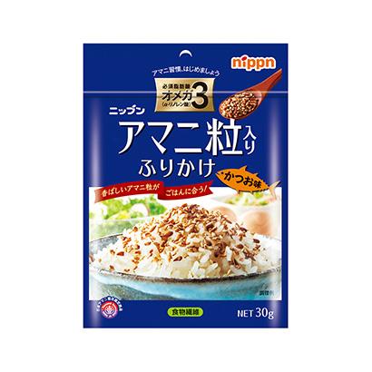「ニップン アマニ粒入りふりかけ かつお味」発売(ニップン)