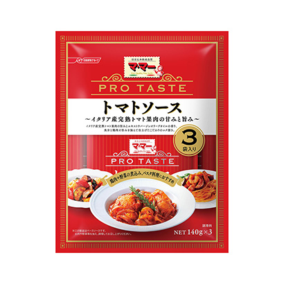 「マ・マー PRO TASTE トマトソース」発売(日清フーズ)