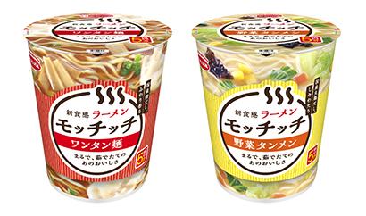 中部流通特集:即席麺動向=エースコック 「モッチッチ」から新食感2品