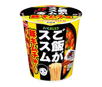 中部流通特集:即席麺動向=サンヨー食品販売 「ご飯がススムキムチ」再現