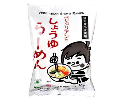 中部流通特集:即席麺動向=桜井食品 「ベジタリアンのためのラーメン」刷新