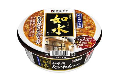 中部流通特集:即席麺動向=寿がきや食品 数量微減も売上げは3.5%増