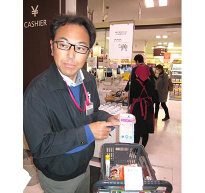 中部流通特集:イオンリテール、愛知で新購入スタイル「レジゴー」導入