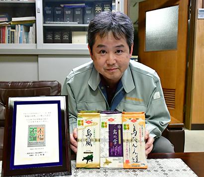 小豆島手延素麺協同組合、「本場の本物」認定で島シリーズ好調
