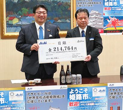 アサヒビール、スーパードライ「姫路城ラベル」売上げ一部を姫路市に寄付