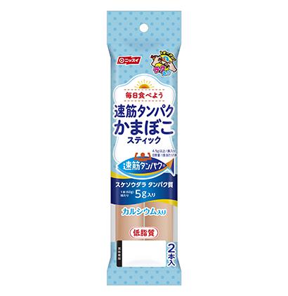 ヒットの兆し:日本水産「速筋タンパク」シリーズ 強力PRでブーム再燃か