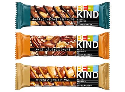 マースジャパンリミテッド、世界で人気のナッツバー投入 素材本来の味わいを