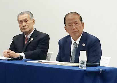 東京2020延期:大会前報告書公表を延期 持続可能性への取組み状況で