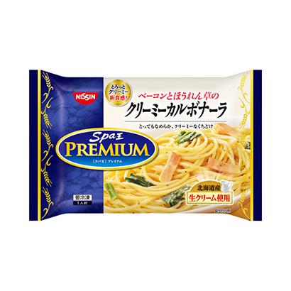 「冷凍 日清スパ王プレミアム クリーミーカルボナーラ」発売(日清食品冷凍)