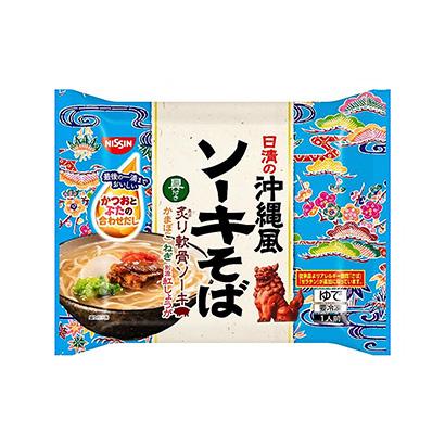 「冷凍 日清の沖縄風ソーキそば」発売(日清食品冷凍)