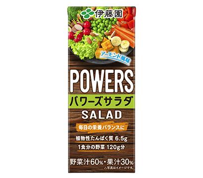 野菜・果実飲料特集:伊藤園 「POWERS SALAD」 新・栄養バランス提…