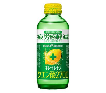 野菜・果実飲料特集:ポッカサッポロフード&ビバレッジ 「キレートレモン」新ア…