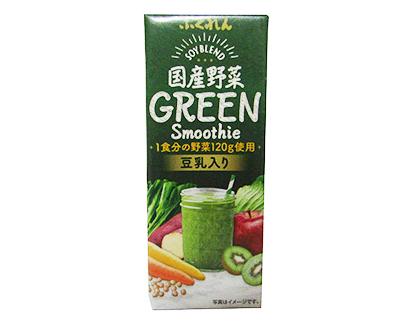 野菜・果実飲料特集:ふくれん 「グリーンスムージー」堅調 国産原料使用が強み