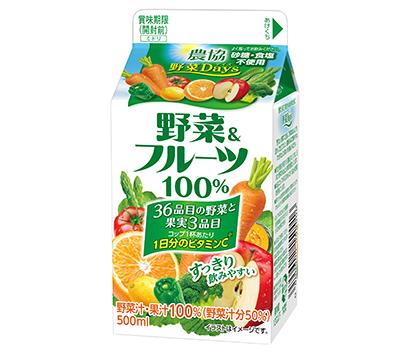 野菜・果実飲料特集:雪印メグミルク 「農協 野菜Days」堅調 3年ぶり刷新