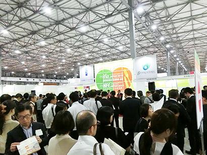 ifia/HFE JAPAN、4月22日から380社予定で開催