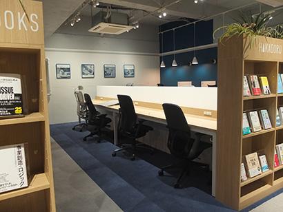 トーハン、新規事業でカフェ型コワーキングスペース開店