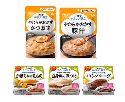 キユーピー、市販介護食の賞味期限を延長 「やさしい献立」5品で