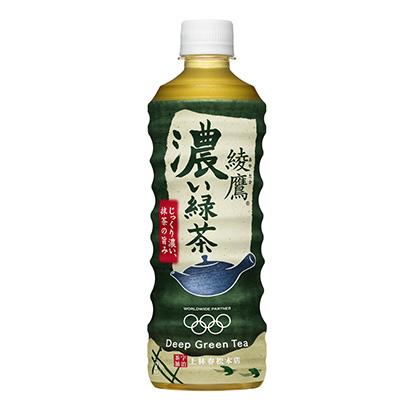 「綾鷹 濃い緑茶」発売(コカ・コーラシステム)