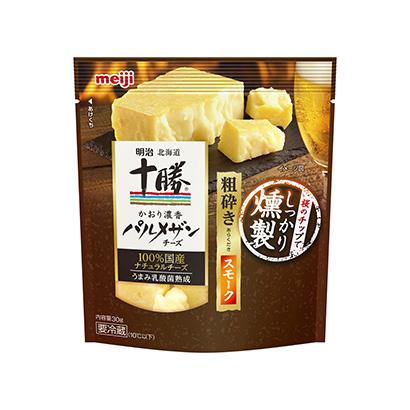 「明治北海道十勝かおり濃香 パルメザンチーズ 粗砕きスモーク」発売(明治)