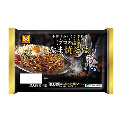「マルちゃん プロの流儀 なま焼そば だし粉入り特製ソース」発売(東洋水産)