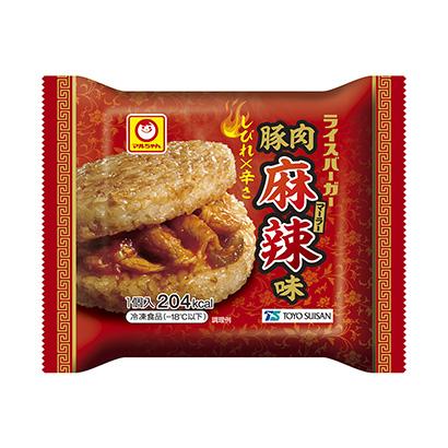 「マルちゃん ライスバーガー 豚肉麻辣味」発売(東洋水産)