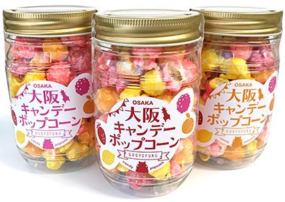 伍魚福、「大阪キャンデーポップコーン」発売 飴ちゃんをポップコーンに