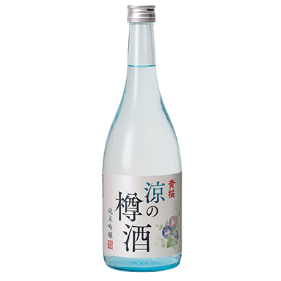 黄桜、「涼の樽酒 純米吟醸」を数量限定発売