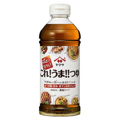 つゆの素特集:ヤマサ醤油 6年ぶり減収挽回へ 「うま!!つゆ」垂直立ち上げ
