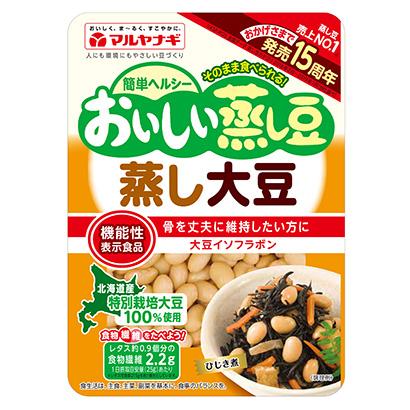 蒸し豆主力商品の「おいしい蒸し豆 蒸し大豆」