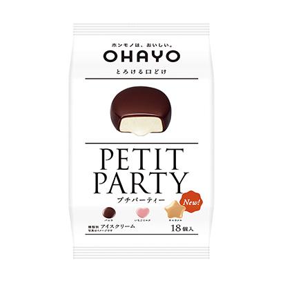 「プチパーティー」発売(オハヨー乳業)