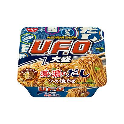 「日清焼そばU.F.O.大盛 濃い濃いだしソース焼そば」発売(日清食品)