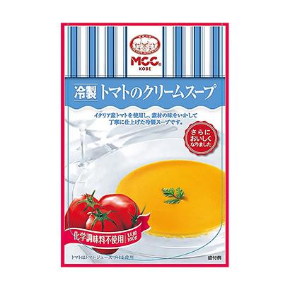 「冷製トマトのクリームスープ」発売(エム・シーシー食品)