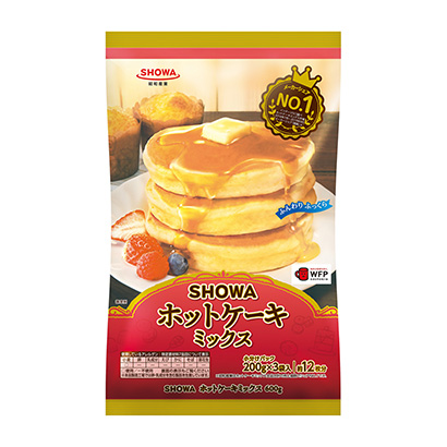 「SHOWA ホットケーキミックス」発売(昭和産業)